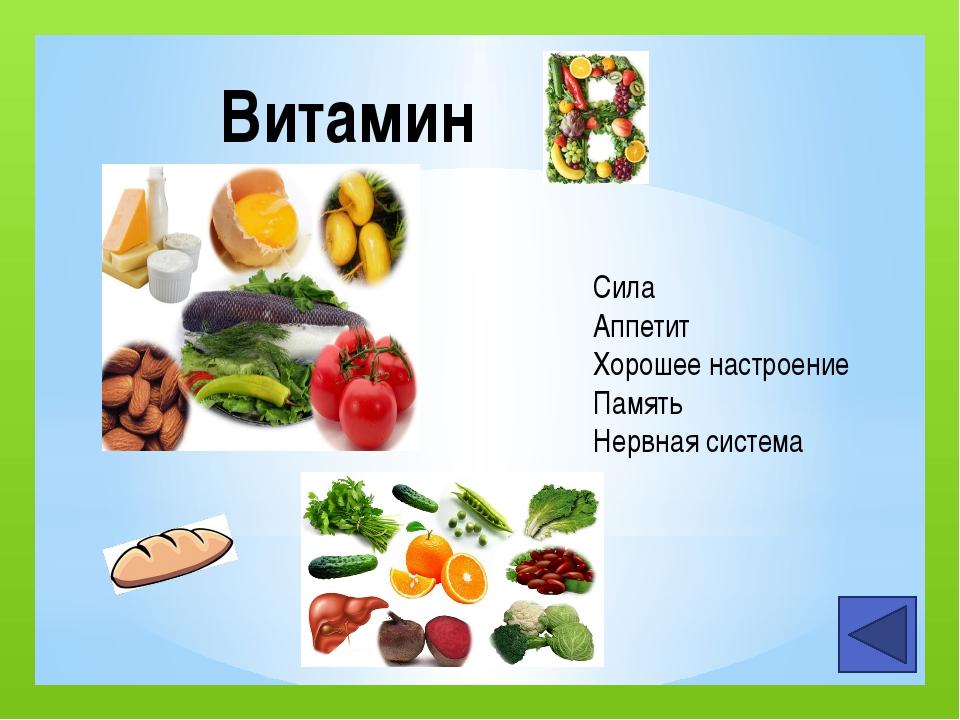 Советы доктора: Воздержитесь от жирной пищи. Остерегайтесь есть очень острое...