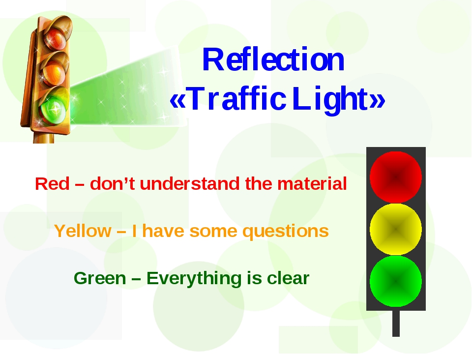 Red – don't understand the material Yellow – I have some questions Green – E...