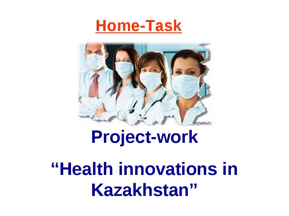 "Project-work ""Health innovations in Kazakhstan"" Home-Task"