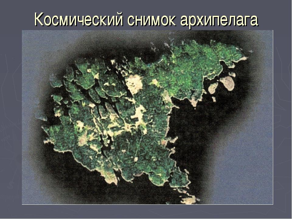 Космический снимок архипелага
