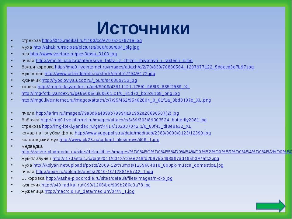 бабочка павлиний глаз http://img-fotki.yandex.ru/get/5112/48608018.2b/0_6ce6c...
