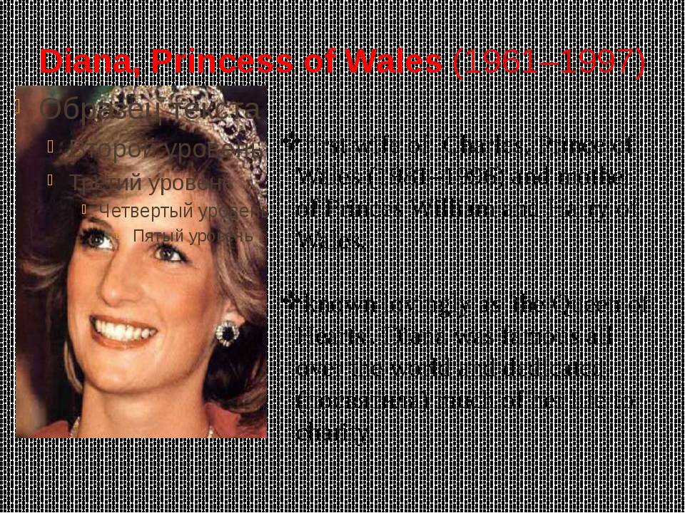 Diana, Princess of Wales (1961–1997) first wife of Charles, Prince of Wales (...