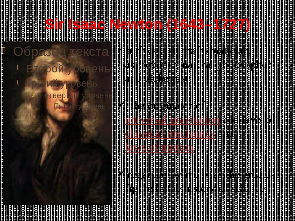 Sir Isaac Newton (1643–1727) a physicist, mathematician, astronomer, natural...