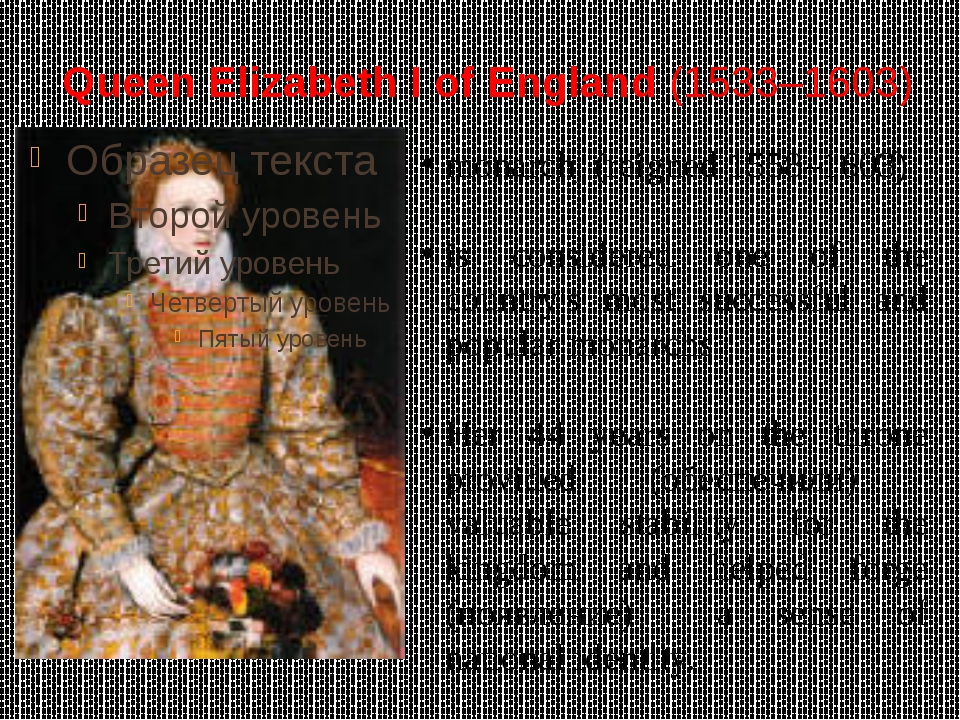 Queen Elizabeth I of England (1533–1603) monarch, (reigned 1558–1603) is cons...
