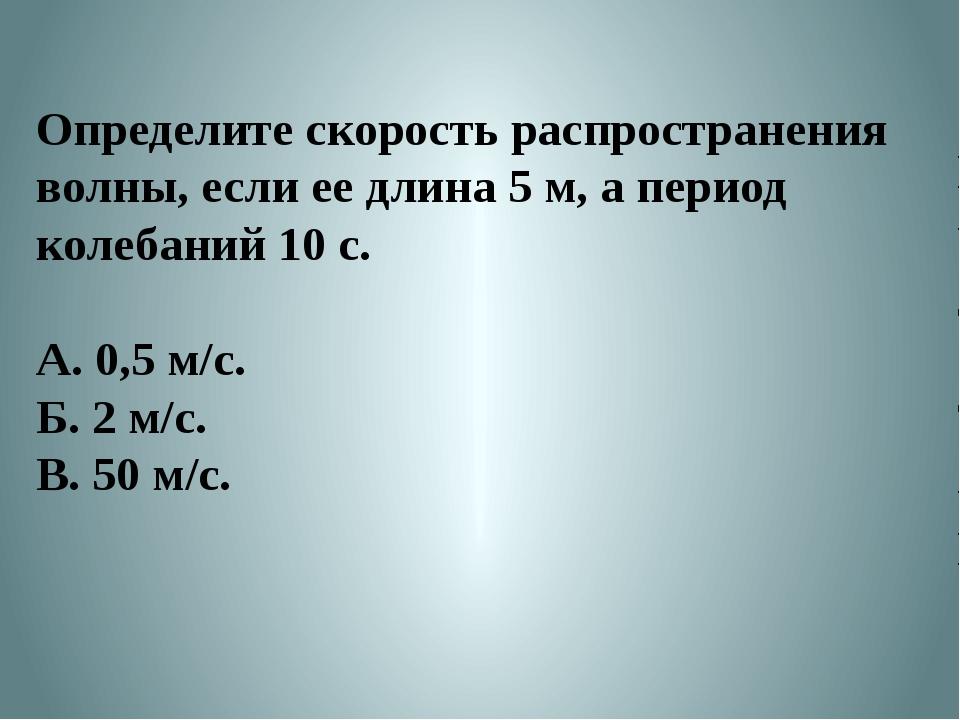 Если емкость уменьшится в 2 раза, а индуктивность возрастет в 8 раз, то част...