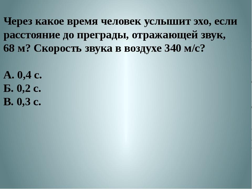 Колебательный контур состоит из конденсатора емкостью С=4,9мкФ и катушки инду...