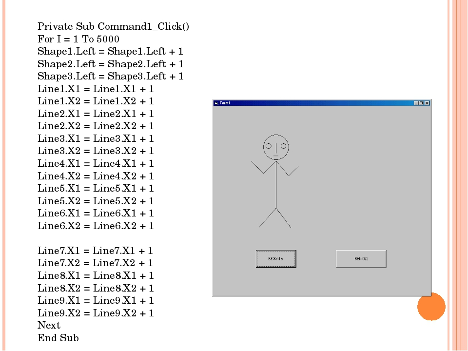 Private Sub Command1_Click() For I = 1 To 5000 Shape1.Left = Shape1.Left + 1...