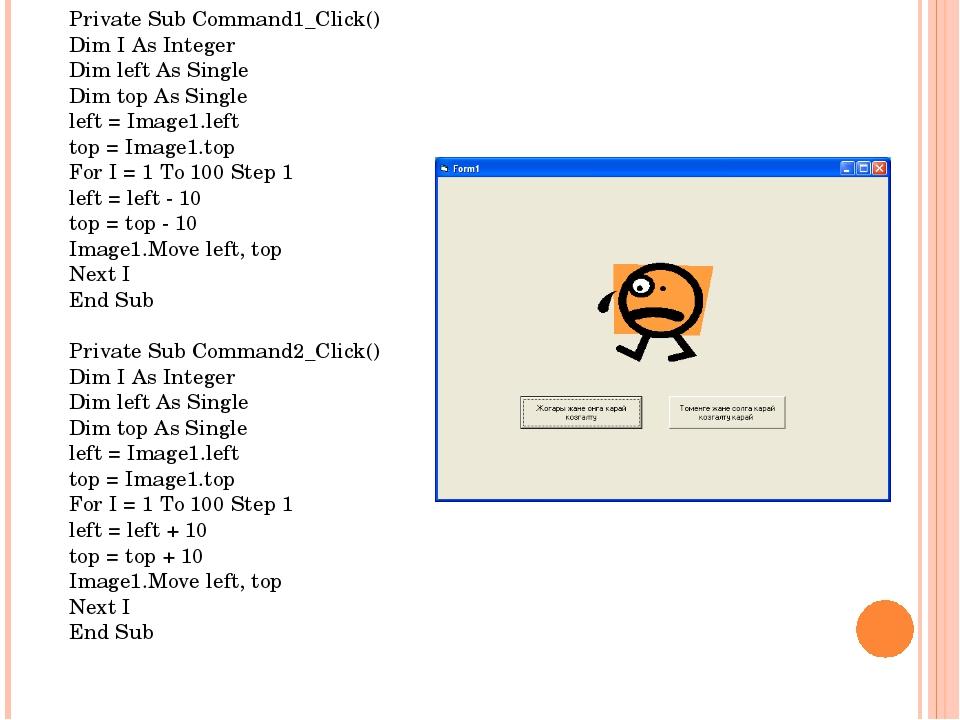 Private Sub Command1_Click() Dim I As Integer Dim left As Single Dim top As S...