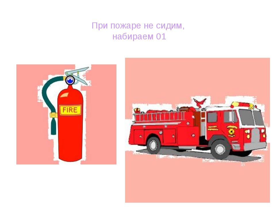 драников образцы картинок при пожаре легко