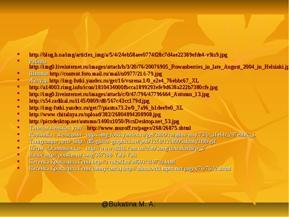 http://blog.h.ua/img/articles_img/a/5/4/24eb58aee0774f28c7d4ae22389efde4-v9is...