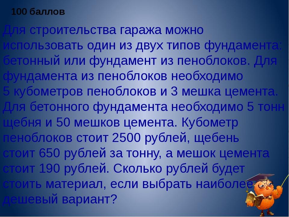 Футболка стоила800 рублей. После снижения цены она стала стоить 632 рубля. Н...