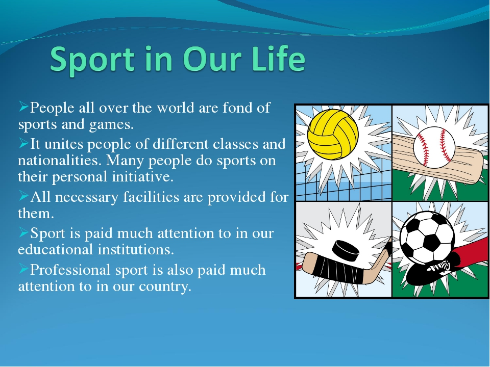 People all over the world are fond of sports and games. It unites people of d...