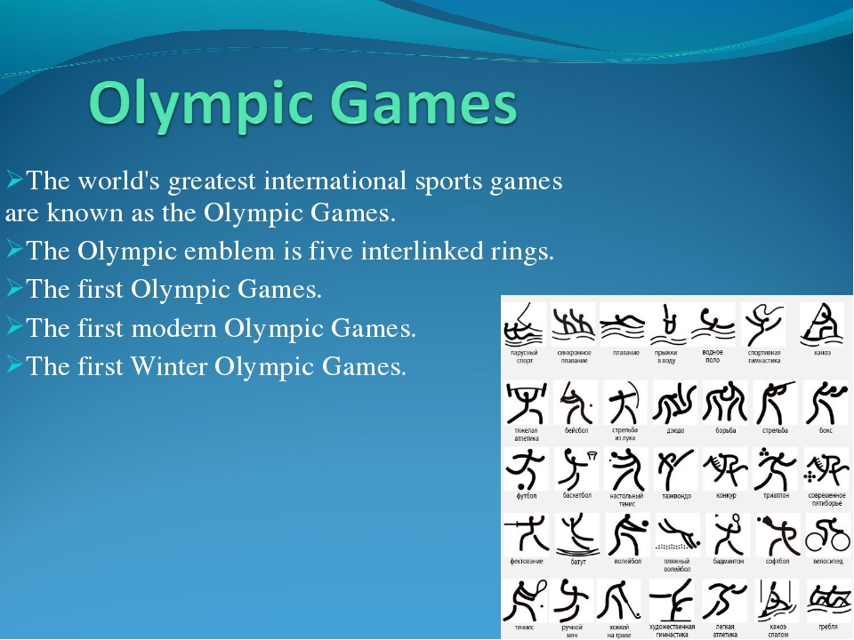 The world's greatest international sports games are known as the Olympic Game...