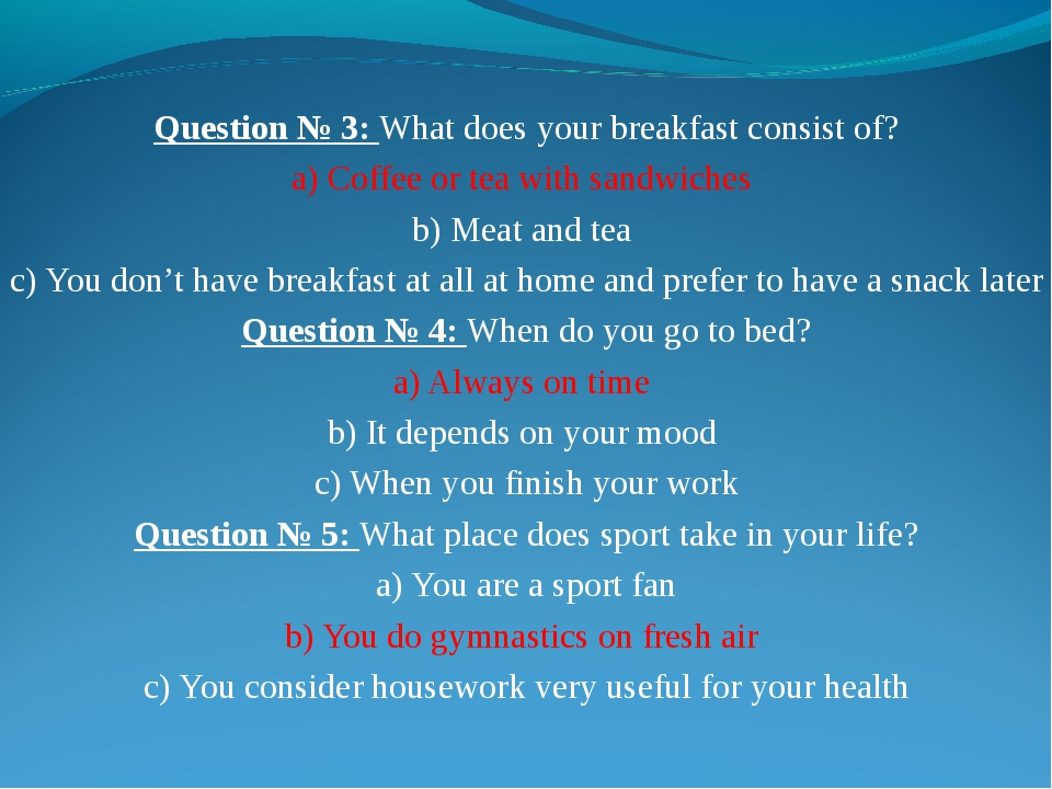 Question № 3: What does your breakfast consist of? a) Coffee or tea with sand...