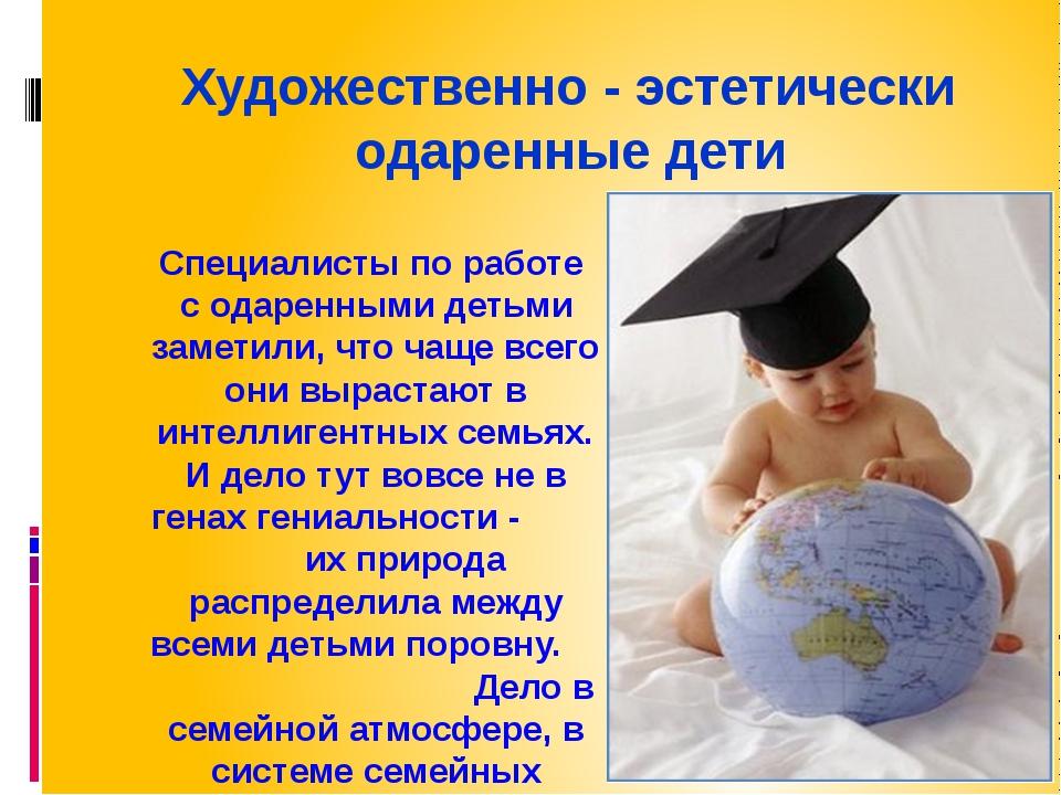 Спортивно одаренные дети o ребенок проявляет большой интерес к деятель...