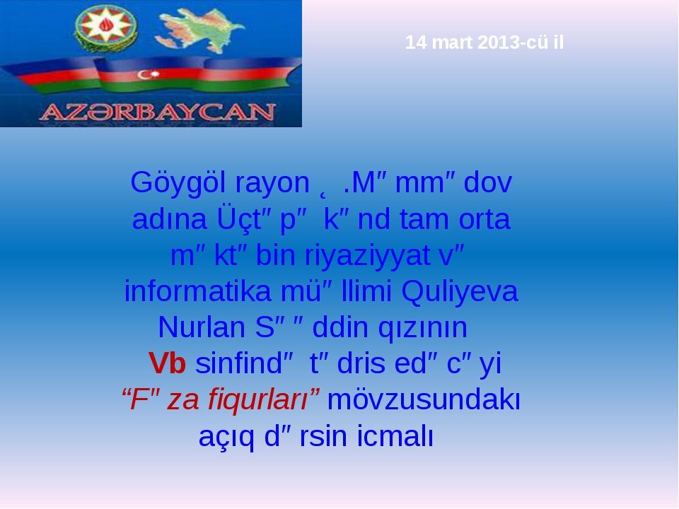 Göygöl rayon Ə.Məmmədov adına Üçtəpə kənd tam orta məktəbin riyaziyyat və inf...