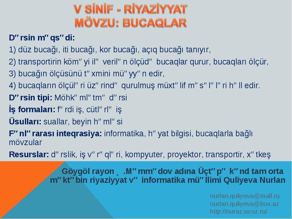 Göygöl rayon Ə.Məmmədov adına Üçtəpə kənd tam orta məktəbin riyaziyyat və in...