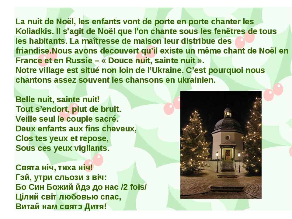 La nuit de Noël, les enfants vont de porte en porte chanter les Koliadkis. Il...