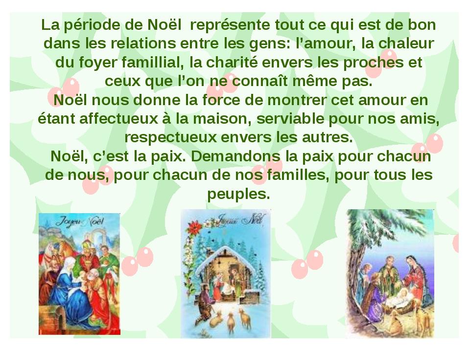 La période de Noël représente tout ce qui est de bon dans les relations entre...