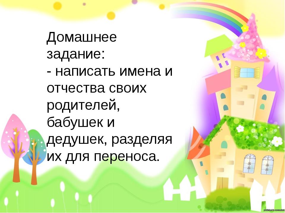 Источники информации: http://www.xvoct.ru/index.php?topic=8570.http://allday2...