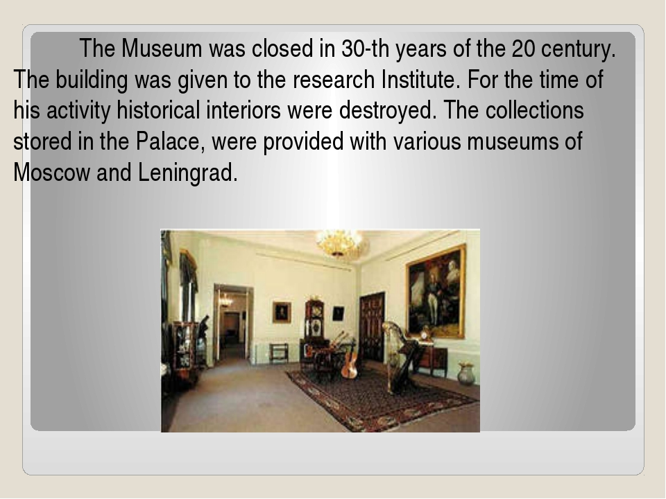 The Museum was closed in 30-th years of the 20 century. The building was gi...