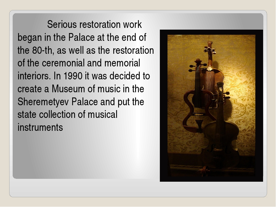 Serious restoration work began in the Palace at the end of the 80-th, as w...