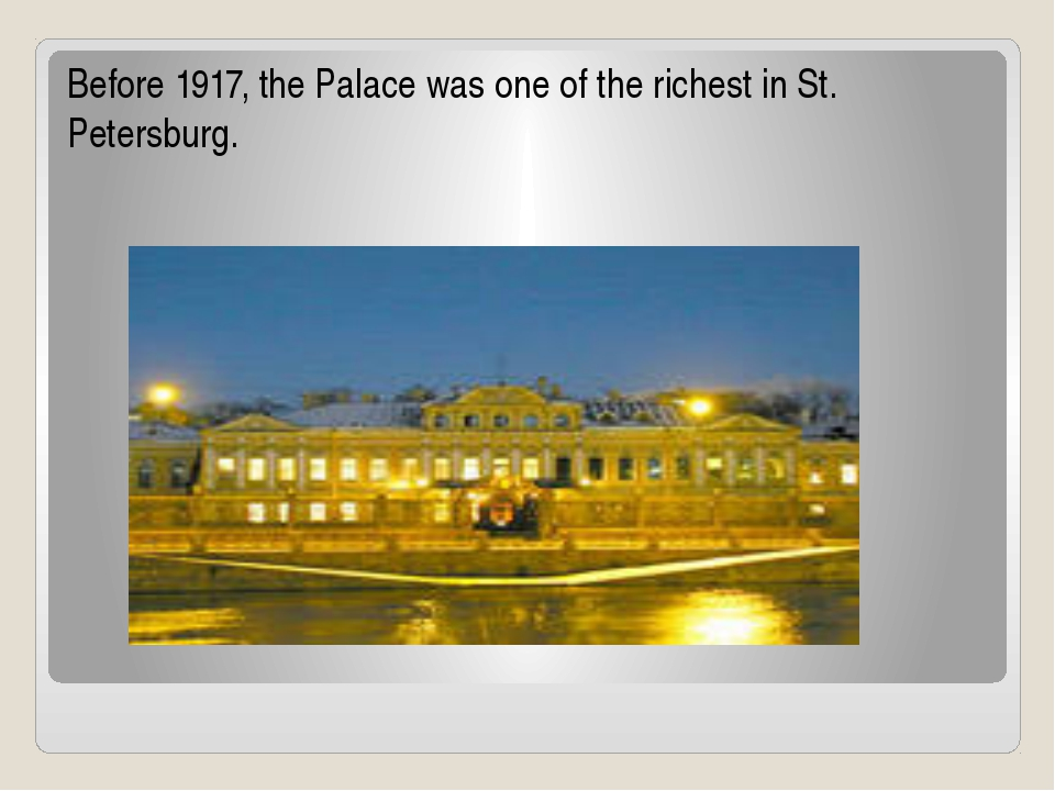 Before 1917, the Palace was one of the richest in St. Petersburg.