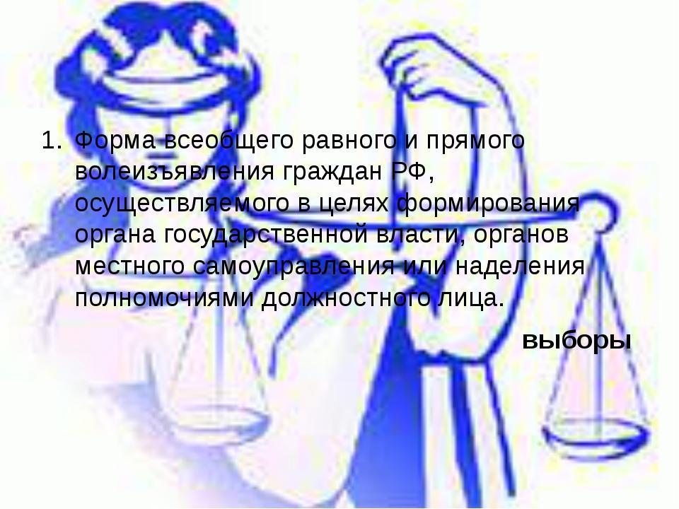 Пётр I, создавая эту государственную службу, говорил П.И. Ягужинскому: «Люде...