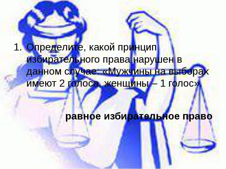 На свободный выезд несовершеннолетнего ребенка за пределы Российской Федераци...