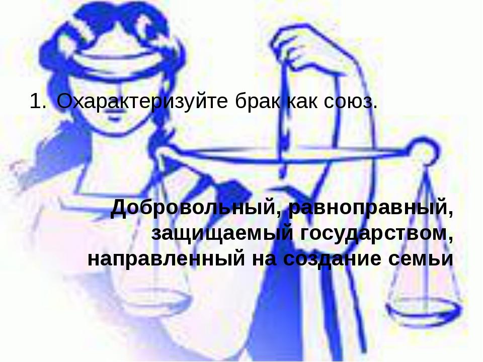 Какое число в Российской Федерации принято днем выборов? 14 сентября