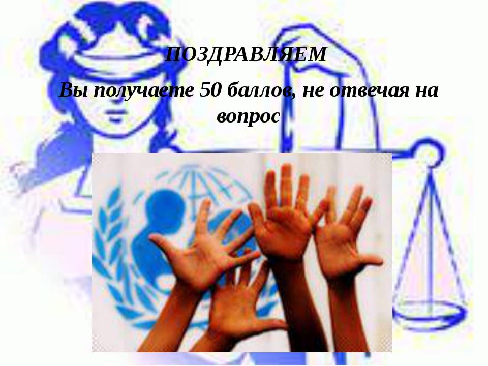Перечислите нормативные документы по правам ребенка. Конвенция о правах ребе...