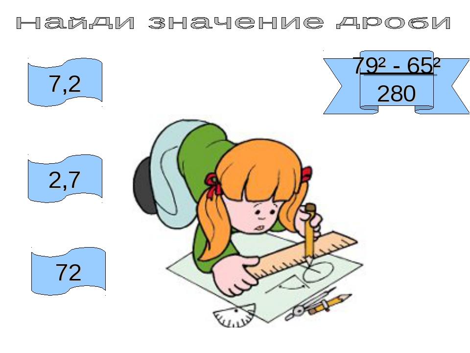 79² - 65² 280 7,2 2,7 72