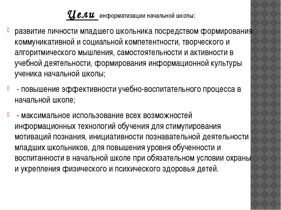 Академик Б.Н.Глушков – информационные технологии — процессы, связанные с пер...