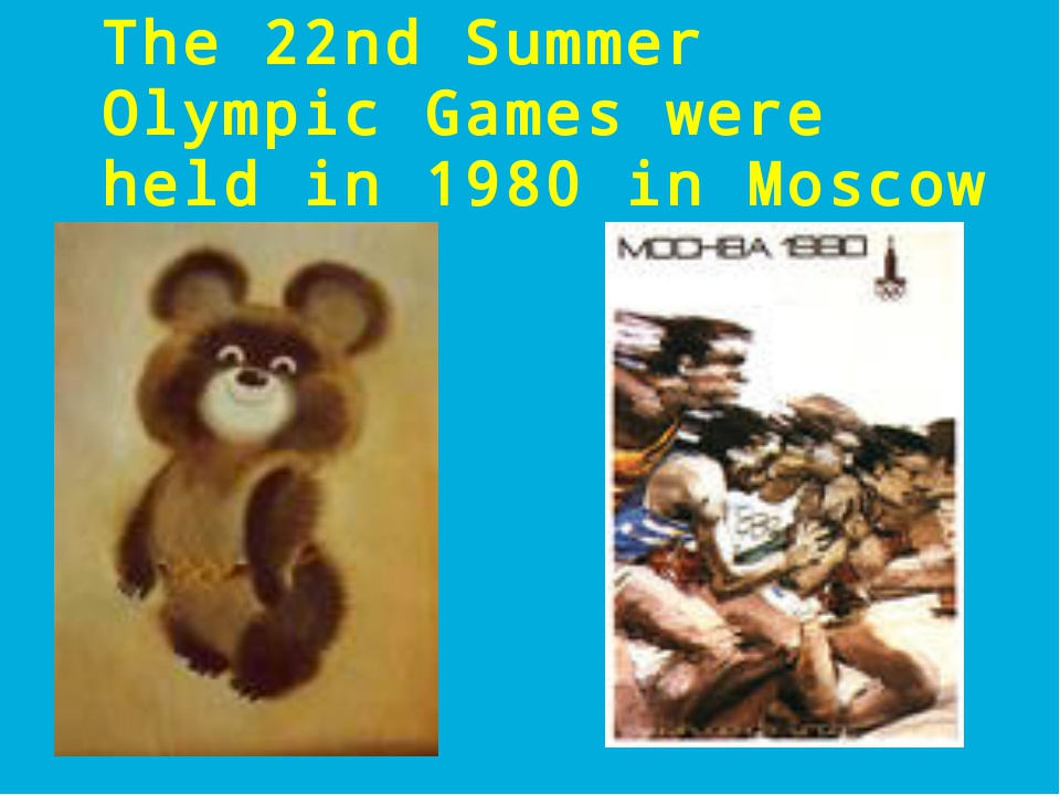 The 22nd Summer Olympic Games were held in 1980 in Moscow (USSR)