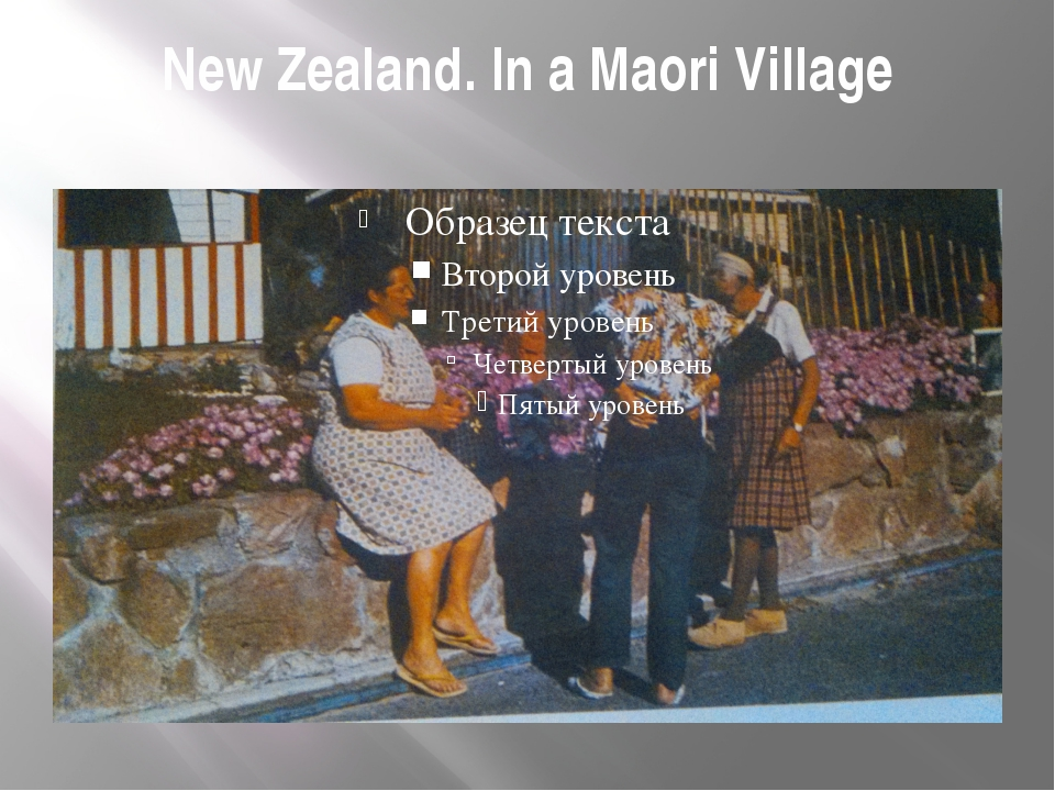 New Zealand. In a Maori Village