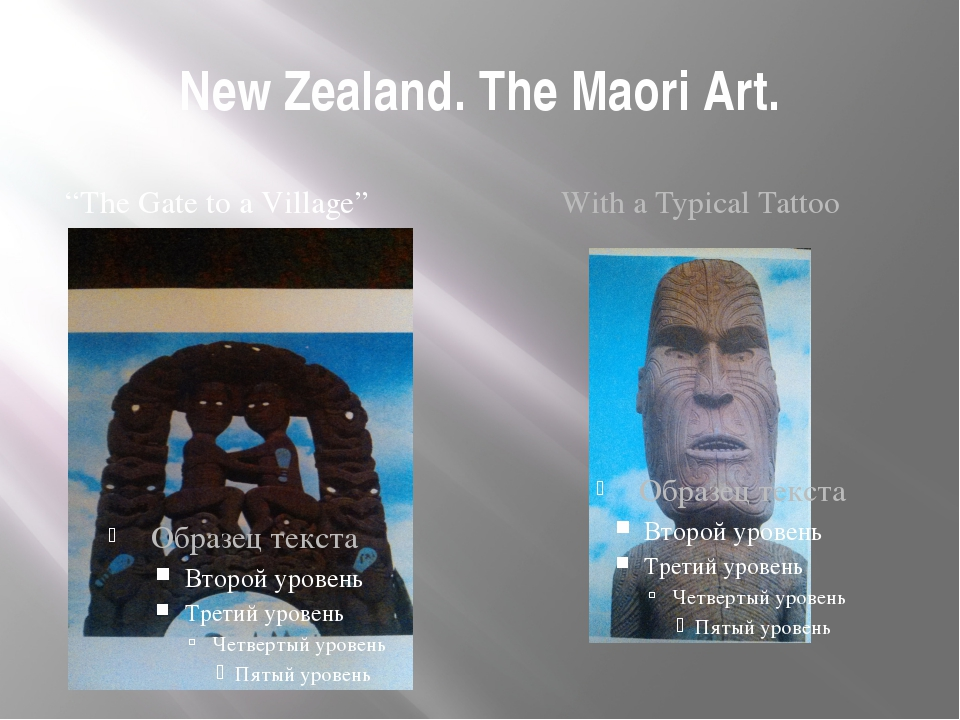 "New Zealand. The Maori Art. ""The Gate to a Village"" With a Typical Tattoo"