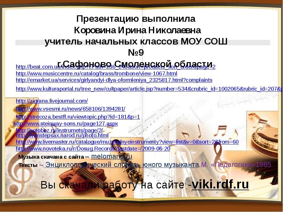 http://emarket.ua/services/girlyandyi-dlya-oformleniya_2325817.html?complain...