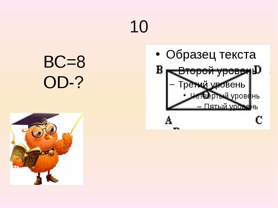 Список литературы и Интернет-ресурсов Геометрия, 7-9: Учеб. для общеобразоват...