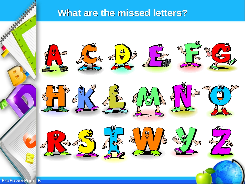 What are the missed letters? ProPowerPoint.Ru
