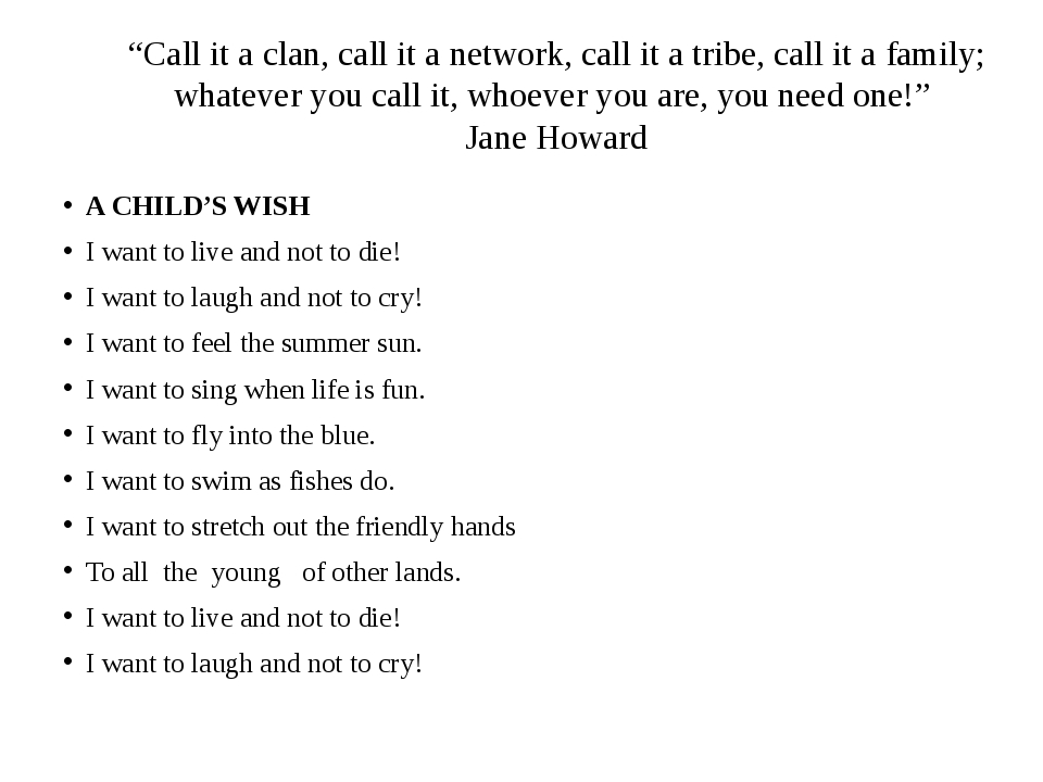 """""""Call it a clan, call it a network, call it a tribe, call it a family; whatev..."""