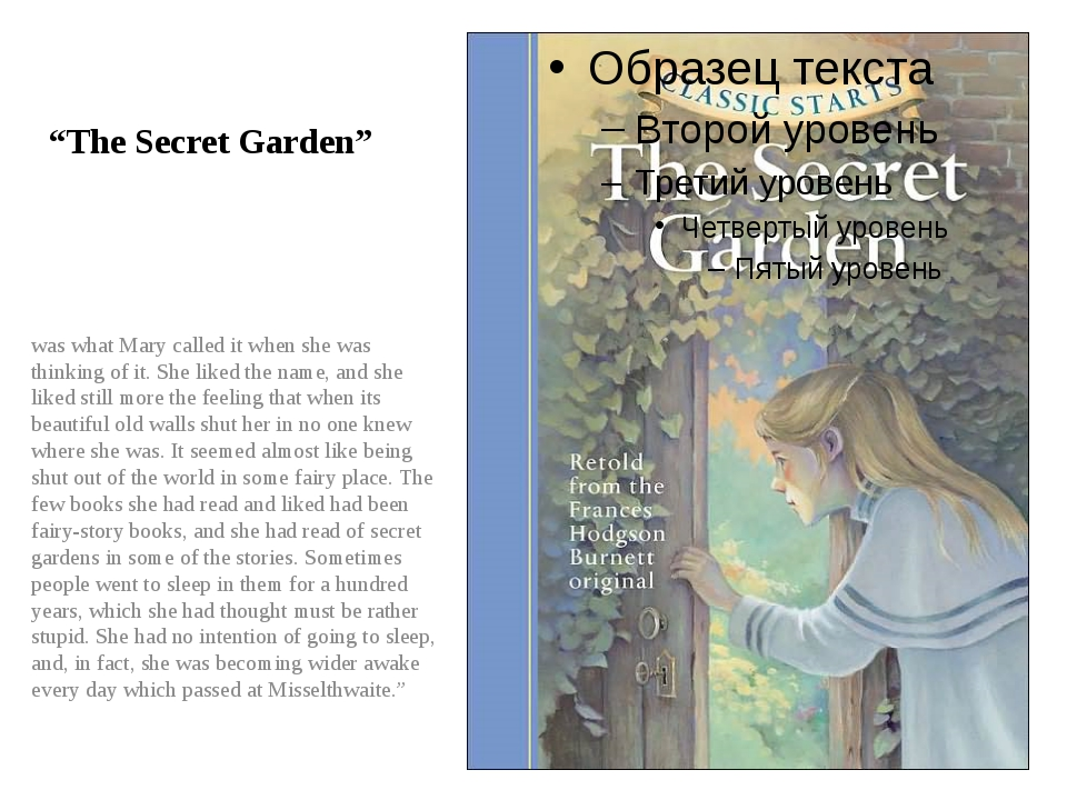 """""""The Secret Garden"""" was what Mary called it when she was thinking of it. She..."""