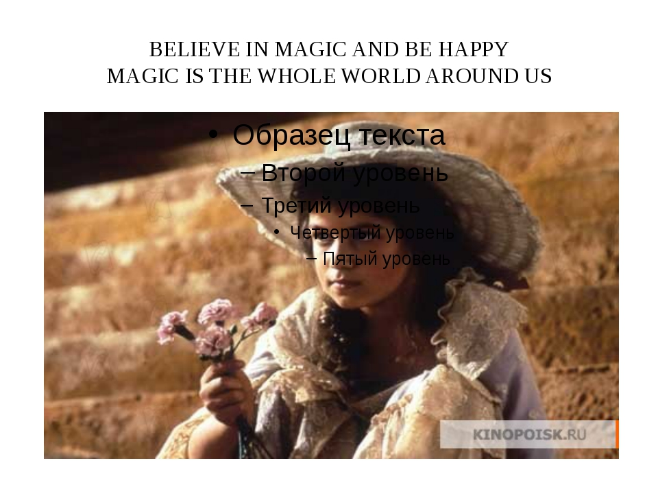 BELIEVE IN MAGIC AND BE HAPPY MAGIC IS THE WHOLE WORLD AROUND US
