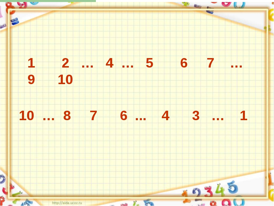 1 2 … 4 … 5 6 7 … 9 10 10 … 8 7 6 ... 4 3 … 1