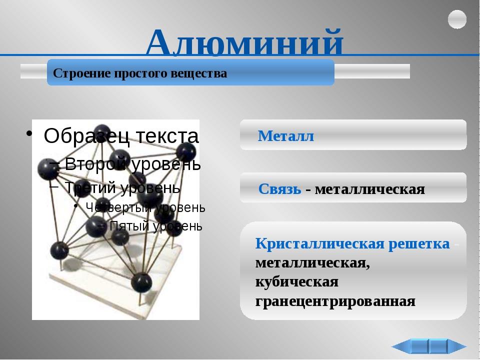 1 группа: § 13 до стр.71. 2 группа : § 13 до стр.71; Вопросы 1,2,3 на стр. 7...