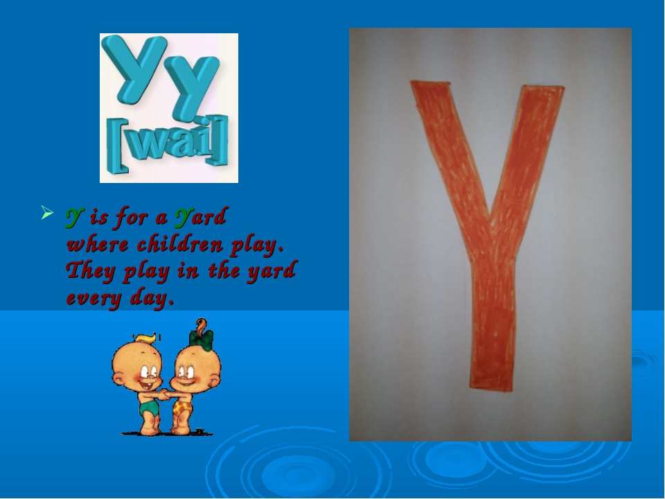 Y is for a Yard where children play. They play in the yard every day.