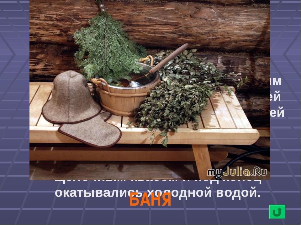 Оказывается, в договоре Руси с Византией (907г.) русичи обеспечивали себе пра...