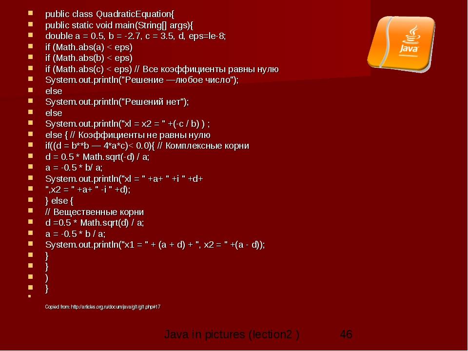 public class QuadraticEquation{ public static void main(String[] args){ doubl...