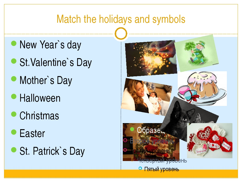 Match the holidays and symbols New Year`s day St.Valentine`s Day Mother`s Day...