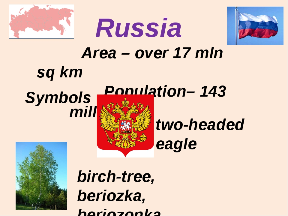 Russia Area – over 17 mln sq km Population– 143 million birch-tree, beriozka,...