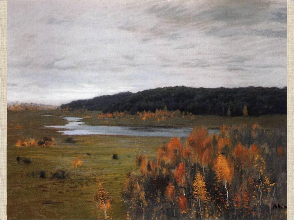 Листья в поле пожелтели, И кружатся, и летят; Лишь в бору поникши ели Зелень...